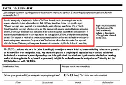 http uscis gov graphics formsfee forms files i 192 pdf