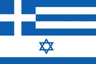 En Israel, una advertencia de tsunami